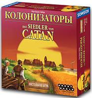Настольная игра Колонизаторы (The Settlers of Catan) Hobby World, фото 1