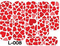 Слайдер дизайн (водная наклейка) для ногтей L-008