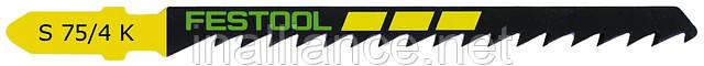 Пилки для лобзиков S 75/4 K/5 Festool 486563