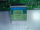 """Телевизор 37"""" LG 37LH2010 на запчасти (EAX60686904, EBL60658001, EAX55357701/34), фото 8"""