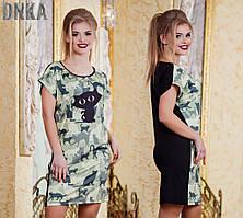 Платье с котами