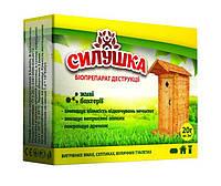 Биопрепарат Силушка 20 гр. для выгребных ям и туалетов