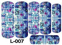 Слайдер дизайн (водная наклейка) для ногтей L-007