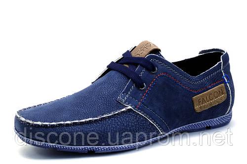 Спортивные туфли Falcon, мужские, натуральная кожа, синие