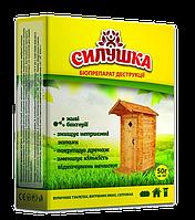 Биопрепарат Силушка 50 гр. для выгребных ям и туалетов Силушка