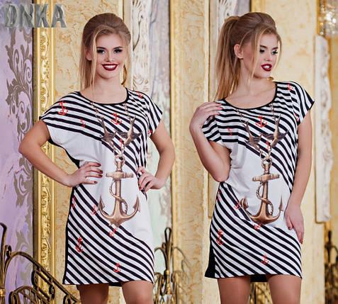 Платье с полосатым принтом, фото 2