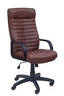 Кресло Orbita Lux пластик Неаполь-2221S (Примтекс Плюс ТМ)