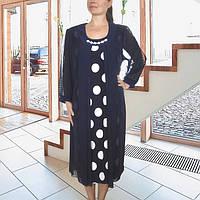 Платье нарядное Svetlana р 56,58