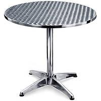 Алюминиевый стол ALT-8010