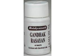 Гандак Расаяна, Гандхак Расаяна, Gandhak Rasayan, проверенная формула для лечения кожных заболеваний, Байдьяна