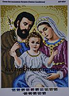 """Схема для вышивания бисером """"Святое Семейство"""""""