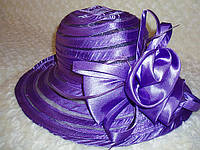 Шляпы атлас