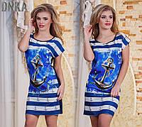 Платье с якорем