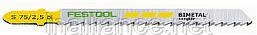 Пилки для лобзиков HS 75/2.5 BI/5 Festool 490178