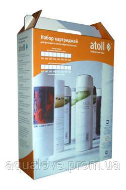 Набор префильтров №202 ATOLL, США-Россия