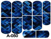 Слайдер дизайн (водная наклейка) для ногтей  A-050