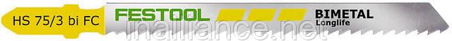 Пилки для лобзиков HS 75/3 BI-FC/5 Festool 496395