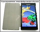 Синий чехол книжка для Lenovo Tab 2 A7-30 с магнитами в эко коже PU, фото 6
