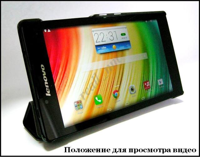 купить кожаный чехол Lenovo Tab 2 A7-30DC