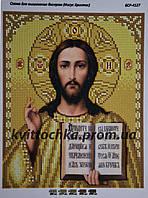 """Схема для вышивания бисером """"Иисус Христос"""""""