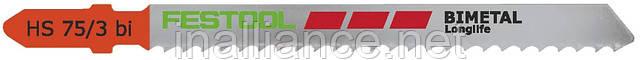 Пилки для лобзиков HS 75/3 BI/5 Festool 486554
