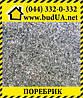 Поребрик Серый 65х15х5