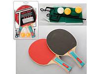 Набор для настольного тенниса Profi № 3 MS 0220