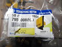 Крепежный элемент ( SsangYong), 7959008B00