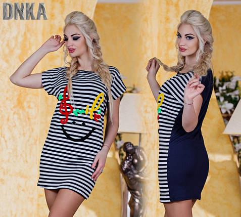 Платье турецкого производства, фото 2