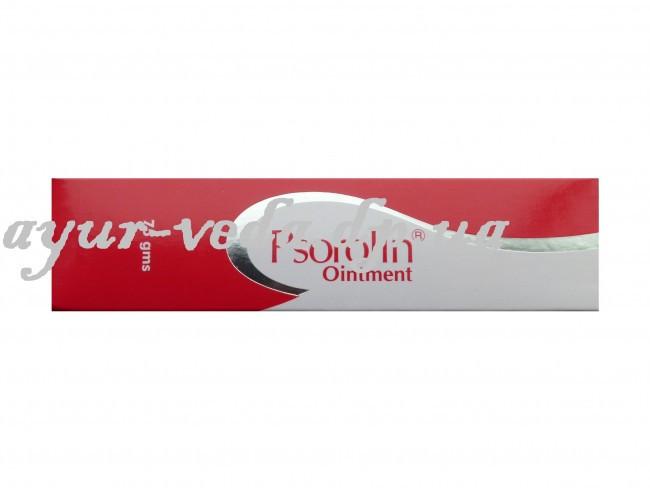 Мазь Псоролин, Psorolin Ointment. От псориаза и грибковых заболеваний