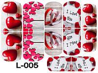 Слайдер дизайн (водная наклейка) для ногтей L-005