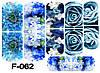 Слайдер дизайн (водная наклейка) для ногтей F-062