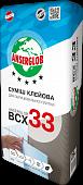 Клей для плитки ВСХ-33(25кг) Anserglob