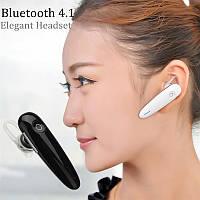 Bluetooth блютуз гарнитура V8 + музыка