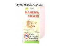 Мамеджва Ганвати, Mamejva Ghanvati для поджелудочной железы