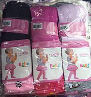 Детские колготки оптом YANOIR под памперсы 0-24 месяца для девочек