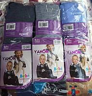 Детские колготки оптом YANOIR под памперсы 0-24 месяца для мальчиков