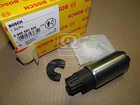 Электрический бензонасос ( Bosch), 0 986 580 908
