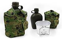 """Набор походной посуды в термочехлах """"US ARMY"""" Марпат (MARPAT) /Комплект/"""