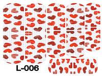 Слайдер дизайн (водная наклейка) для ногтей  L-006