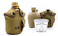 """Набор походной посуды в термочехлах """"US ARMY"""" Койот (Coyote) /Комплект/"""