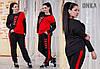 Женский спортивный костюм, ат1042 ДГ батал