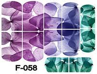 Слайдер дизайн (водная наклейка) для ногтей F-058