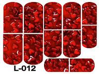 Слайдер дизайн (водная наклейка) для ногтей L-012