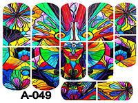 Слайдер дизайн (водная наклейка) для ногтей A-049
