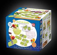 Набор для приготовления салатов Salad All in One