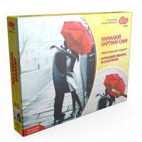 Картина по номерам Один зонт на двоих РОСА 75 30*40см