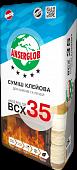 Клей для облицовки каминов и печей ВСХ-35(25кг) Anserglob