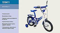 Велосипед 151411 14