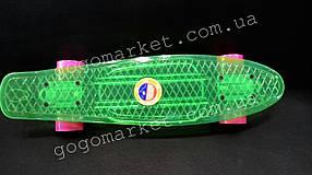 Салатовый прозрачный скейт Пенни борд